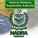 Nadra CNIC Tracking