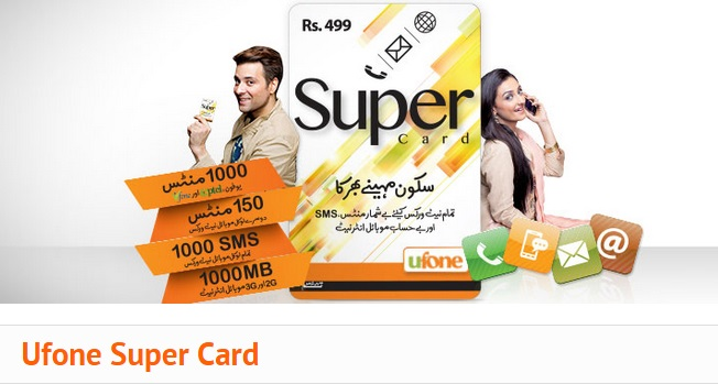 Ufone Super Card Offer