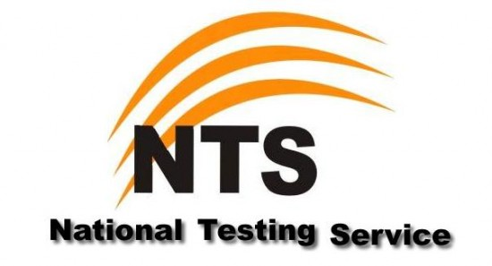 NTS TEST RESULT