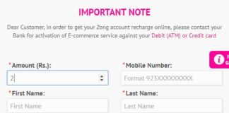 Zong Recharge
