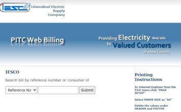 IESCO Duplicate bill