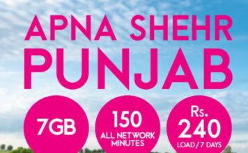 Apna Shehr Punjab Offer